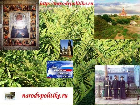 - О России -